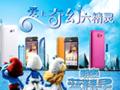 """明泰""""蓝精灵"""" 3G智能手机i760奇幻之旅"""