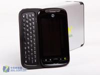 里程碑劲敌 HTC myTouch 3G Slide图赏