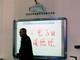2012教育装备展:鸿合携全系列白板亮相