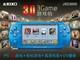 金星强大游戏功能MP4—JXD3000即将上市